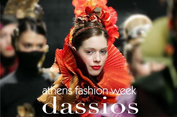 Dassios Dimitris Athens Fashion Week