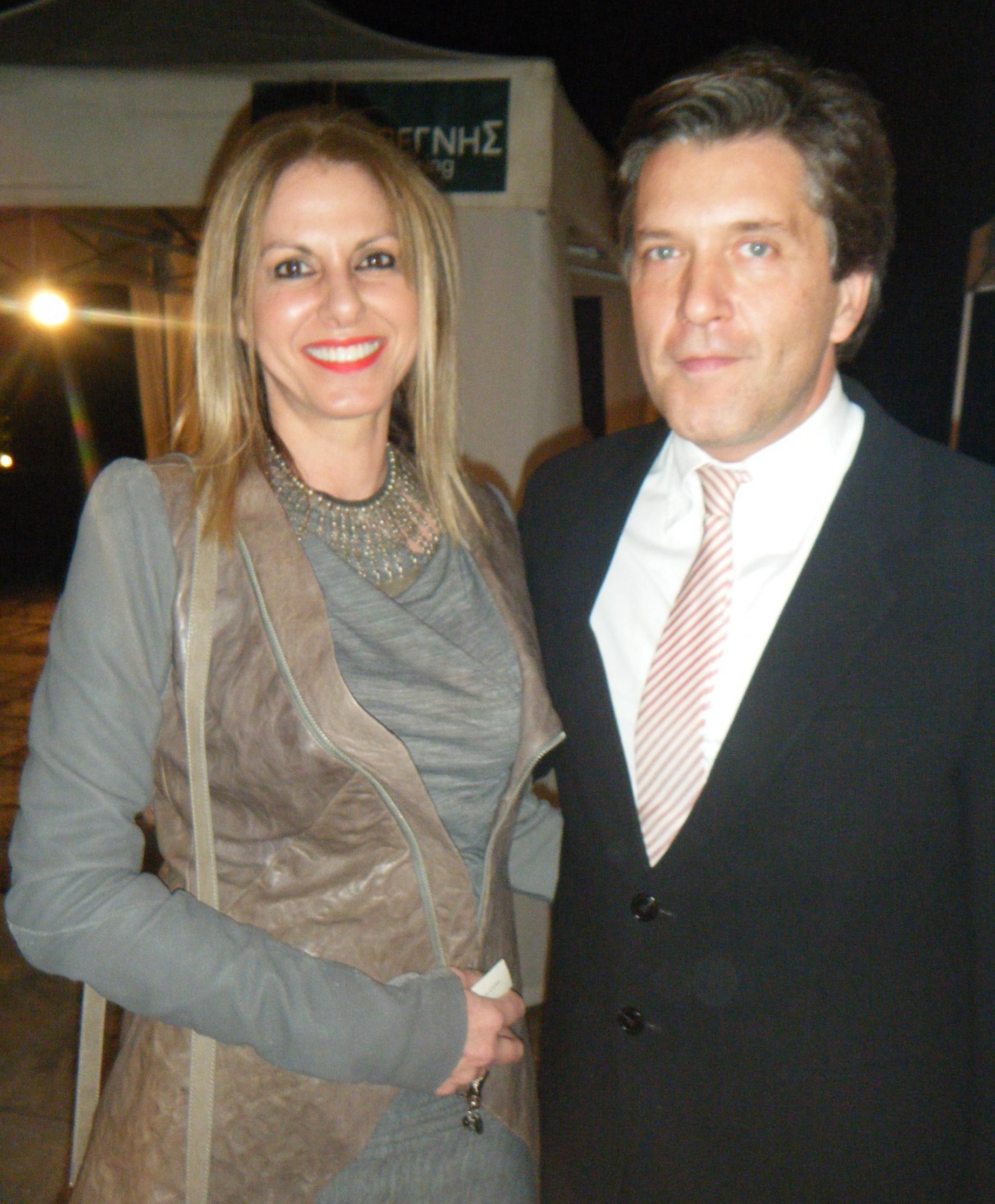 Nina Papaioannou, Zisis Boukouvalas