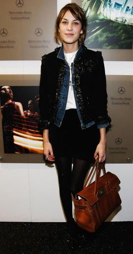 Alexa Chung denim jacket