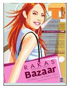 Ρακας Bazaar
