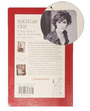 εσωτερικό του βιβλίο της Inès de la Fressange